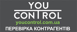 You control