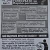 Хмельницьких базарників агітують не голосувати за Партію регіонів – ФОТО