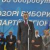 Вибори-2012: Олуйка пропіарили на суботнику