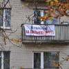 """У день """"тиші"""" у Хмельницькому політична агітація не вщухає – ФОТО"""