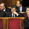 """Партія """"Україна-вперед"""" добиватиметься відставки уряду Азарова"""