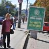 """""""Зелена планета"""": карликова партія з депутатськими апетитами"""