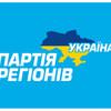 Трунова і Барчишин уже не кандидати у народні депутати