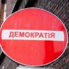 Керівництво Хмельницької ОДА обіцяє міжнародним спостерігачам повну свободу дій на день виборів