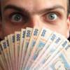 На Хмельниччині банки менше кредитували, зате люди більше клали на депозит