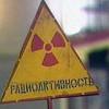 Нетішинці за допомогою спецтабло слідкуватимуть за радіаційним фоном