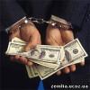 На Хмельниччині начальник управління юстиції вимагав хабара на суму 15 тис. грн