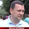 Голова Хмельницької РДА: роботу оцінюють більше з точки зору політики, аніж економіки