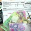 У подолян борги за комуналку продовжують зростати