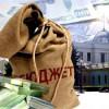 Щоб виконати обласний бюджет-2013, необхідно збільшити середній розмір зарплати мінімум на 400 грн – Ядуха