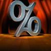 У листопаді на Хмельниччині зафіксована дефляція