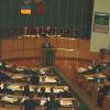 Депутати ухвалили бюджет на 2013 рік з видатками 2,9 млрд. грн