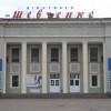 Мельник оголосив інвестиційний конкурс – на місці кінотеатру має постати Палац культури та кіно
