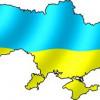 Україна увійшла до десятки країн з найнижчим рівнем верховенства права