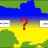 Якщо сценарій кінця світу невідомий, то розвалу України наяву…