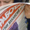 У Хмельницькій області на одне вільне робоче місце претендує 93 особи