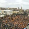 Як закінчити революцію: громадянське суспільство та демократія в Грузії, Молдові та Україні