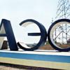 Добудова двох енергоблоків ХАЕС може розпочатися 2013 року – посол РФ