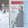 Центр Хмельницького заклеєний Арбузовим – ФОТО