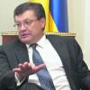 Віце-прем'єр Грищенко мчить на Хмельниччину задля перерізання стрічки у школі