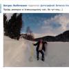 Кличка запрошують до Хмельницького допомогти розщистити сніг