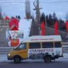 Для чого Україні битва під Сталінградом
