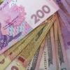У січні обсяг доходів бюджету Хмельницької області зріс на 11%