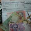 На кінець 2012 року борги за комуналку Хмельниччини сягають 112 млн. грн