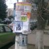 Судді у Хмельницькому наставили міток за графіті з Януковичем – ФОТО