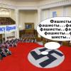 """Режим Партії регіонів (""""антифашистів"""") – це суміш комуно-більшовицького сталінізму і гітлерівського нацизму"""
