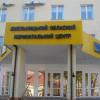 Двоє VIP-чиновник летять до Хмельницького, аби відкрити обласний перинатальний центр