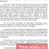 Бютівець Кравчук в числі підписантів, котрі поскаржилися Юлі на Яценюка – Документ