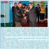 У Ядухи кажуть, що безпека школярів – це соціальні ініціативи Януковича – ФОТО