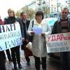Штабісти, з якими партія УДАР не розрахувалася на парламентських виборах, розпочинають збір підписів