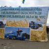 Новые подходы к управлению  аграрным сектором обеспечили  Хмельниччине  рекордный урожай зерновых