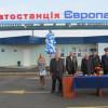 """У Хмельницькому відкрили автостанцію від """"нової влади"""" – ФОТО"""
