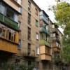 З 2014 року у центральній частині Хмельницького почнуть зносити всі старі будинки
