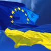 Навіщо Україні Євросоюз?