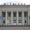 Кінотеатр Шевченка у Хмельницькому нікому нецікавий – Прокопець
