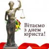 Для Ядухи і Островської скомпілювали привітання юристів – ФОТО