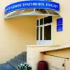 У Нетішині без конкуренції визначили підряника для ремонту будівлі під ЦНАП