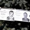 """""""Євромайданівці"""" відповіли хмельницькому регіоналу Войтюку за """"губошльопство"""" – ВІДЕО, ФОТО"""