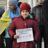 Хмельницький Майдан: простих громадян дістала ця влада – ВІДЕО, ФОТО (ОНОВЛЮЄТЬСЯ)