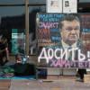 Хмельницький оголосили містом вільним від Януковича
