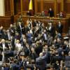 Верховна Рада перетворює Україну на поліцейську державу: основні положення