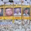 """За скасування """"диктаторських"""" законів не голосували від Хмельниччини Буряк і Борита"""