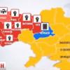 Хмельницька область увійшла у вісімку регіонів, на які поширився протест – Інфографіка
