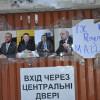 Гаврішко і Бернадська прорвалися на роботу до Хмельницької ОДА – ВІДЕО