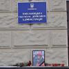 У Хмельницькому 24 січня оголошено Днем жалоби за загиблими у столиці