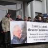У Хмельницькій області прощалися із загиблими на столичному Майдані – ФОТО